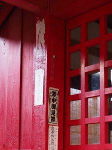 2018年01月21日の須原稲荷神社(伊勢市一之木)