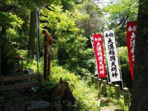 大漁稲荷大明神、大山祗神社(鳥羽市)