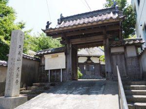 光岳寺(鳥羽市)
