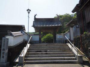 西念寺(鳥羽市)