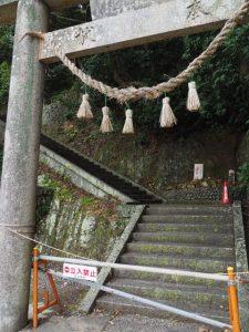 立入禁止となっていた漁港側にある波切神社の参道(志摩市大王町波切)