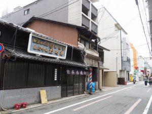 和装小もの 都扇子 株式会社おく井(B→C)
