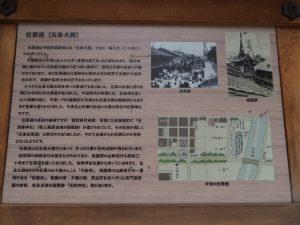 松原通にて(B→C)