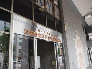 J.ハートピア京都