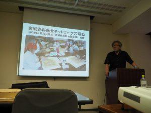 「地域の歴史資料を次世代へ伝えるために-デジタル化と現物保存-」講座@ハートピア京都