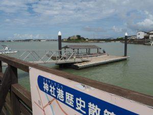 海の駅 神社に係留されている木造船みずき