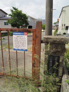 「播磨浜塩田」の説明板(神社小学校)