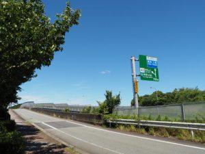 近鉄鳥羽線と伊勢自動車道が交差する付近