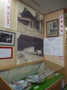 平成30年度 特別企画展「大安旅館」(伊勢古市参宮街道資料館)