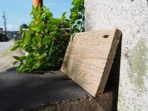 御塩殿神社(皇大神宮 所管社)前に置かれている「御塩みち」の案内板