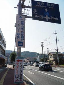 国道23号 宇治浦田町交差点付近