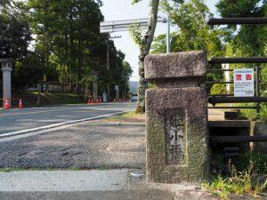 姫小橋(国道23号 宇治浦田町交差点〜終点)