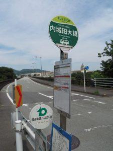 BUS STOP 内城田大橋 三重交通、度会町営バスのりば 内城田大橋