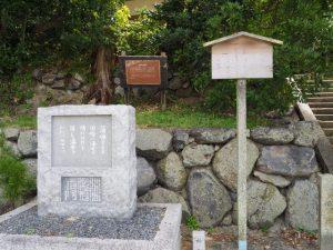 伊勢神宮御料鰒調製所付近(鳥羽市国崎町)