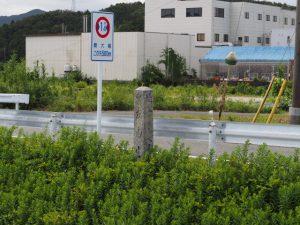 汐合橋西詰にある「左 内宮」の道標(伊勢市通町)