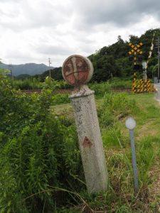 「止レ」遭難供養碑兼標識(JR参宮線 内宮踏切付近)