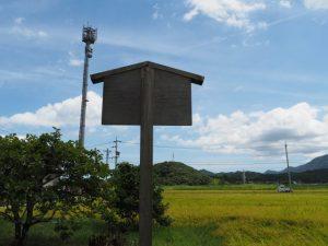 加努弥神社(皇大神宮 末社)から望む朝熊神社(同摂社)方向