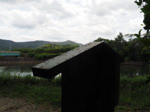 定の立札、朝熊神社(皇大神宮 摂社)