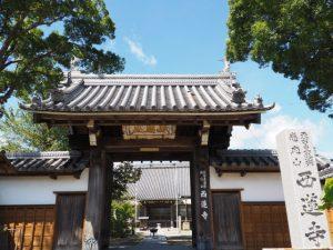感応山 西蓮寺(松阪市西黒部町)