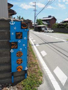 松名瀬橋(櫛田川)から中の川橋(中川)へ