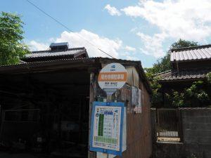 松阪市 黒部・東地区コミュニティバス 陽光寺横駐車場 バス停