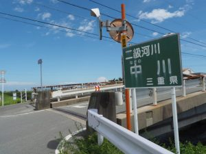 中の川橋(中川)の西詰