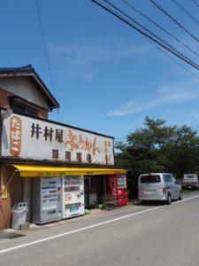 イオン明和店から畠田神社へ