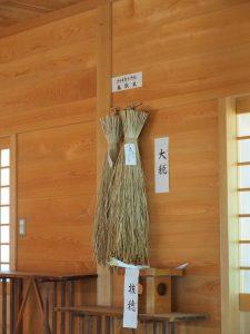 大税が懸けられてる拝殿、畠田神社(多気郡明和町中村)