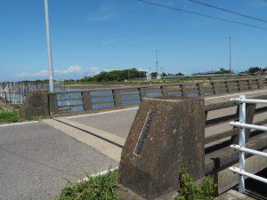 八木戸橋(笹笛川)の西詰