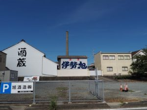 旭酒造株式会社(多気郡明和町山大淀)