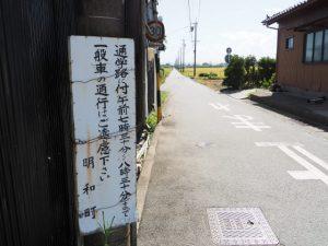 神宮カケチカラ発祥地から大堀川橋(大堀川)へ