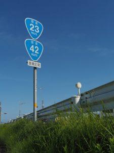 国道23号の側道