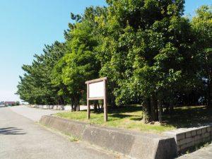 義良親王御乗船地の標石付近(伊勢市大湊町)