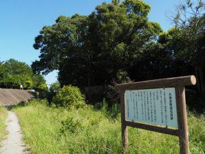 大湊波除堤石垣跡の説明板(伊勢市大湊町)