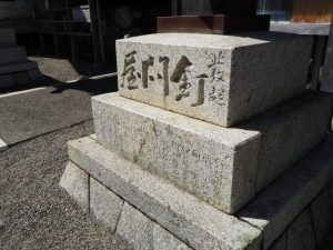 大きな木製常夜燈の台石、日保見山八幡宮(伊勢市大湊町)
