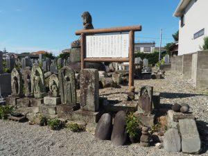 伊勢市大湊墓地(伊勢市大湊町)