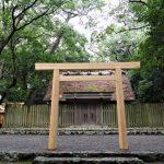 御塩殿前の鳥居が建て替えられていた御塩殿神社(皇大神宮 所管社)