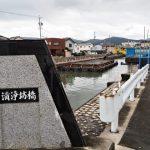 清浄坊橋の上流側では勢田川の浚渫工事中
