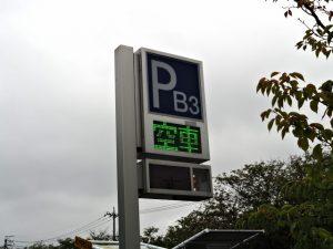 内宮B3駐車場