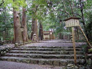 多岐原神社(皇大神宮 摂社)