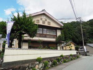 旅館 紀勢荘(度会郡大紀町崎)