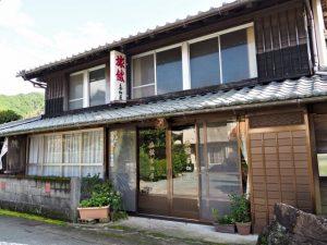 旅館 喜畑屋(度会郡大紀町大内山)