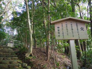 御造替が開始された(?)、宇治山田神社(皇大神宮 摂社)