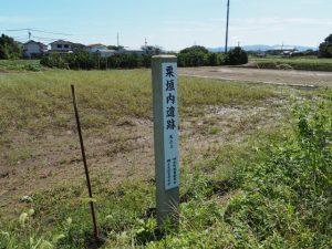 粟垣内遺跡(馬之上)の標柱