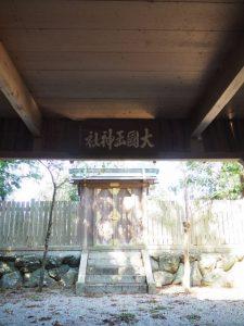 大國玉神社(松阪市六根町)