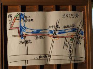 水神宮の御遷座(伊勢市河崎→船江)