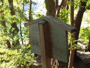 この立札が新しくなれば御造替完了に、宇治山田神社(皇大神宮 摂社)