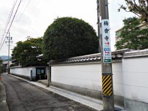 梅香寺(伊勢市常磐)