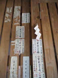 多数の「寒中御見舞」札が貼られている小田神社(伊勢市岡本)
