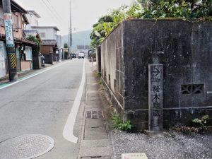 故久田遼三さん宅付近(伊勢市桜木町)